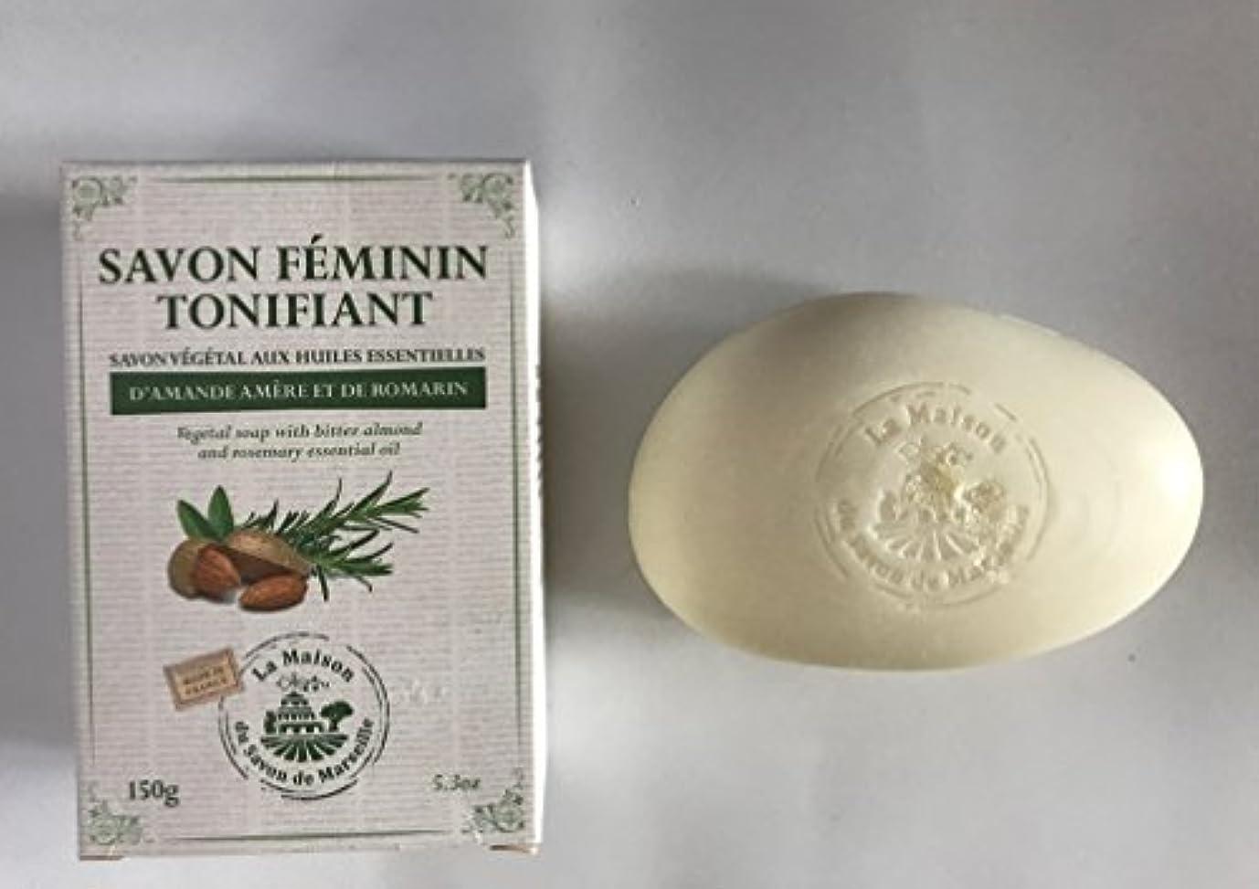 知的暗い詳細なSavon de Marseille Soap with essential oils,Feminin tonifiant 150g