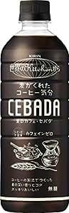キリン 世界のKitchenから 麦のカフェ CEBADA 600ml PET×24本