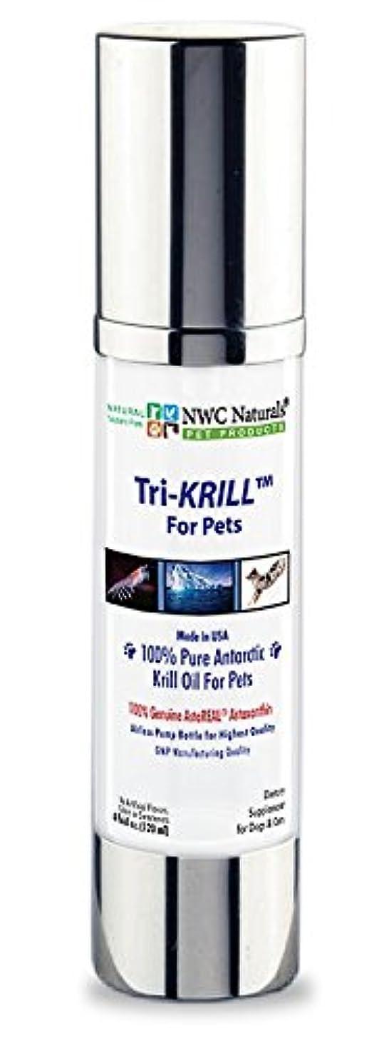 豚ちょうつがいフロントNWC Naturals Tri-KRILL Pump for Pets by NWC Naturals