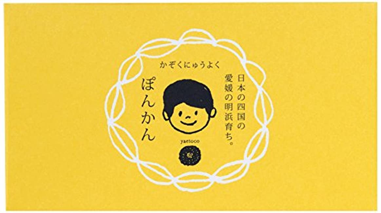 yaetoco バスソルト ぽんかんの香り(箱売り)50g×5P