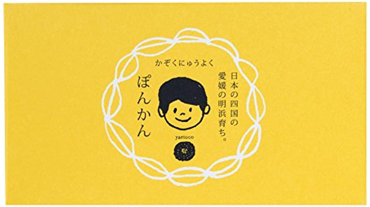 信仰目を覚ますマッサージyaetoco バスソルト ぽんかんの香り(箱売り)50g×5P