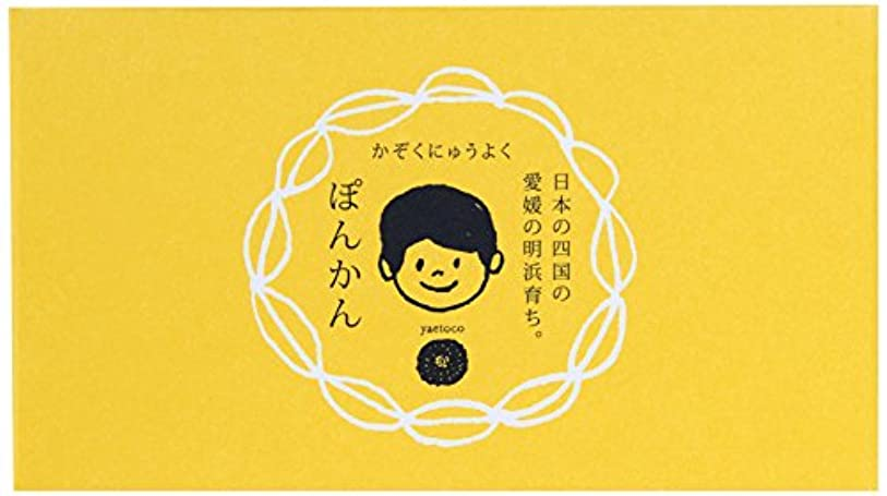 トレーニング苦い計算するyaetoco バスソルト ぽんかんの香り(箱売り)50g×5P