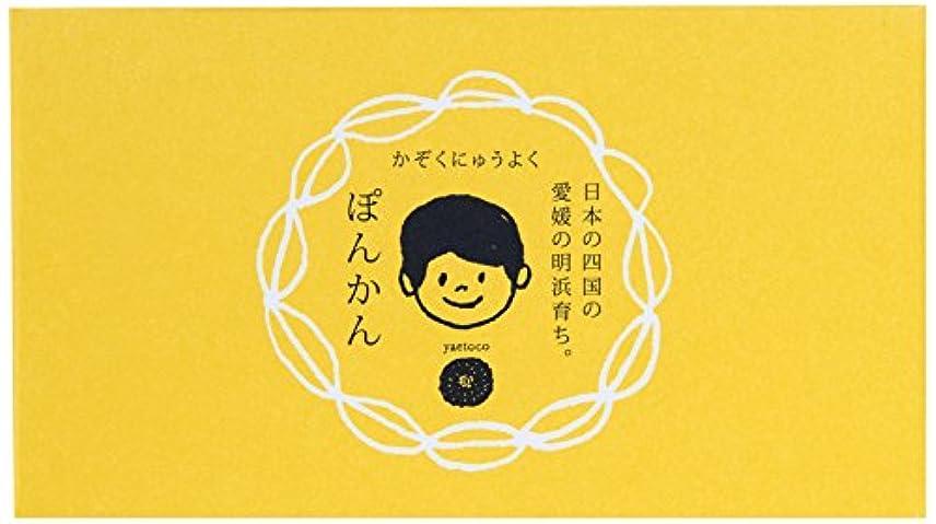 暖かく保証金警報yaetoco バスソルト ぽんかんの香り(箱売り)50g×5P