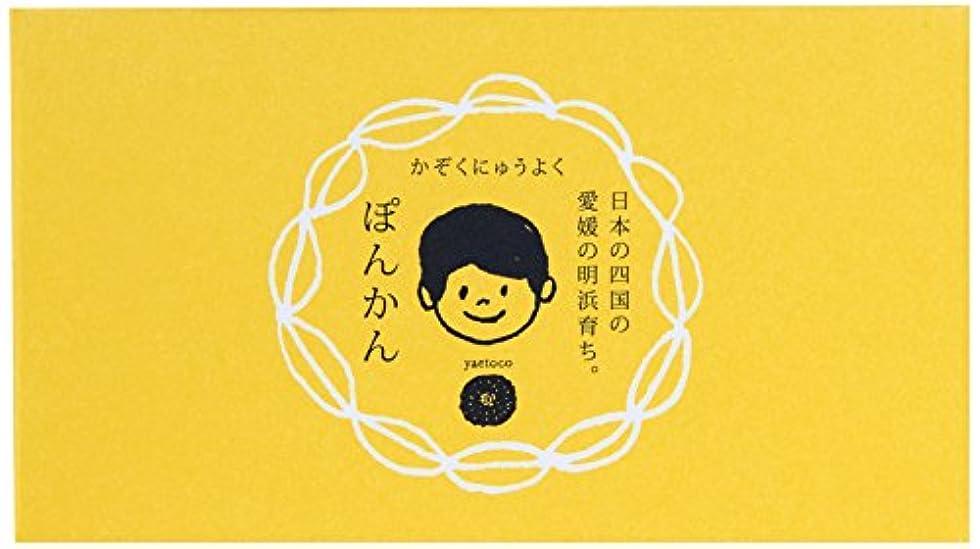 ギャラントリー南爆発物yaetoco バスソルト ぽんかんの香り(箱売り)50g×5P