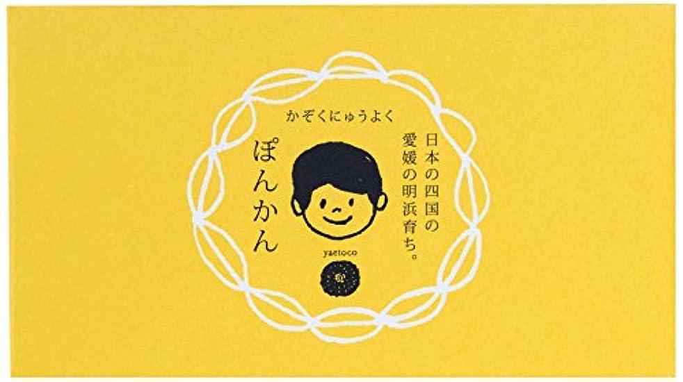 不和ミッション注意yaetoco バスソルト ぽんかんの香り(箱売り)50g×5P