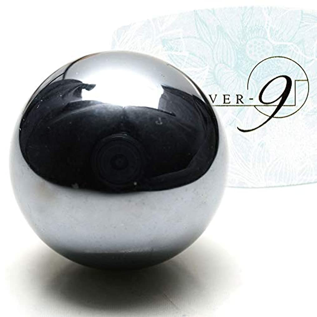 クランプ騒乱有用テラヘルツ ボール 20mm 丸玉 マッサージボール 公的機関にて検査済み!パワーストーン 天然石 健康 美容 美顔 かっさ グッズ