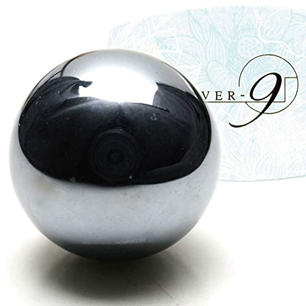 カフェミット扇動するテラヘルツ ボール 20mm 丸玉 マッサージボール 公的機関にて検査済み!パワーストーン 天然石 健康 美容 美顔 かっさ グッズ