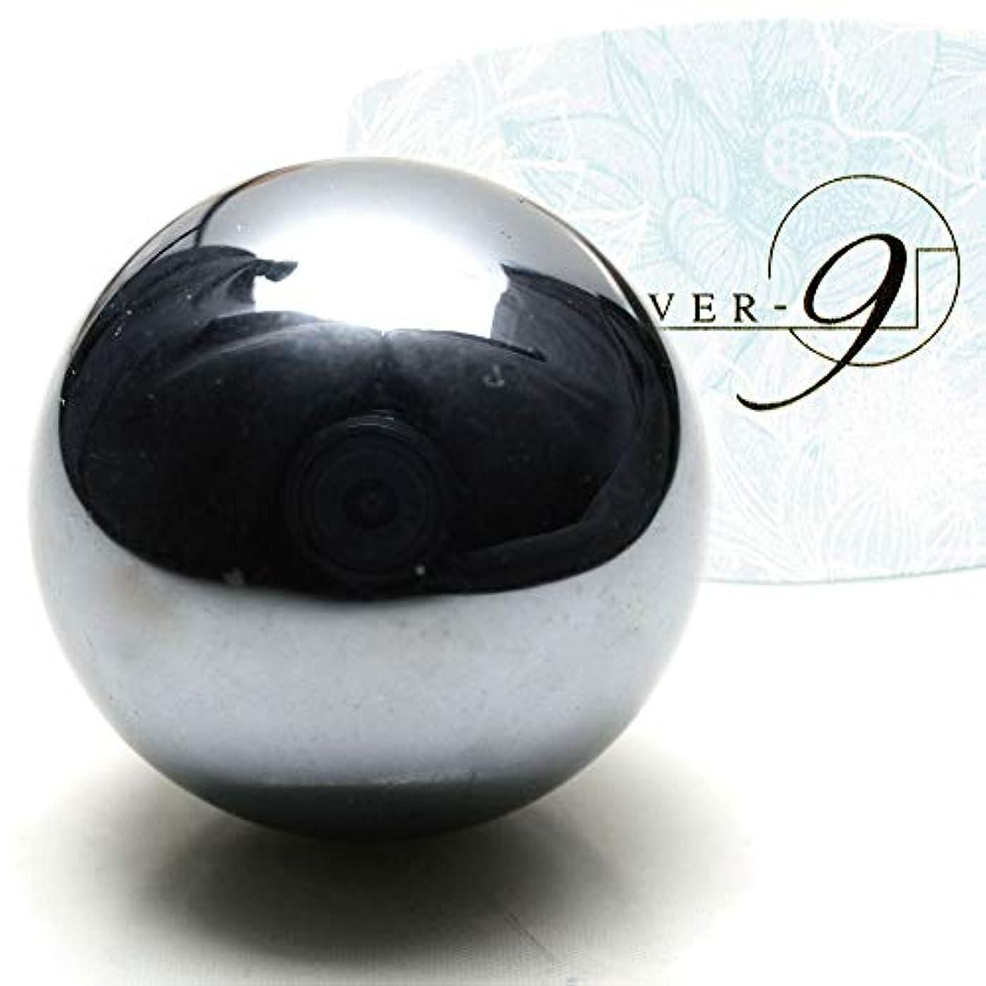 土寄稿者顕著テラヘルツ ボール 20mm 丸玉 マッサージボール 公的機関にて検査済み!パワーストーン 天然石 健康 美容 美顔 かっさ グッズ
