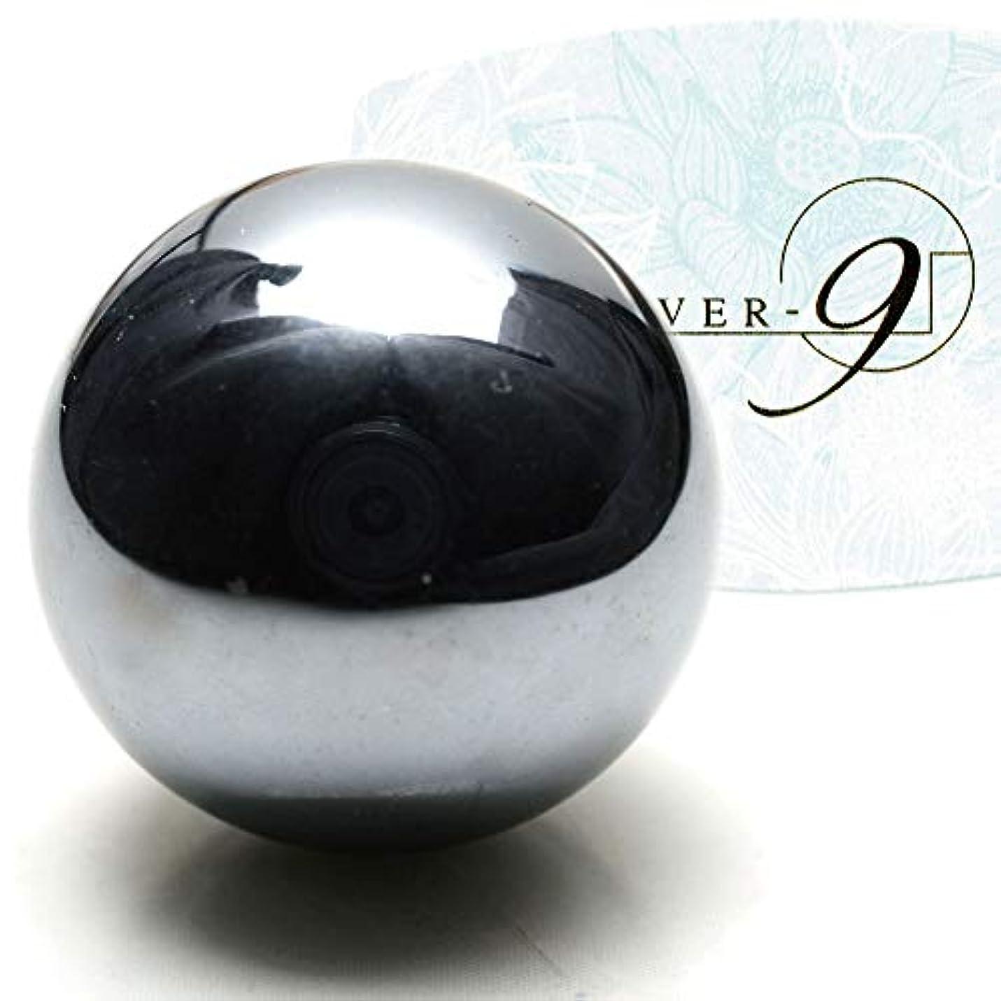 苦情文句部族池テラヘルツ ボール 20mm 丸玉 マッサージボール 公的機関にて検査済み!パワーストーン 天然石 健康 美容 美顔 かっさ グッズ