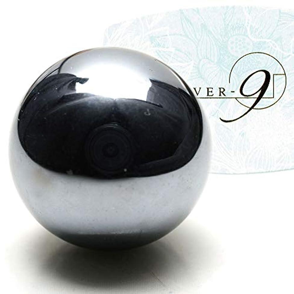 選ぶファントム気配りのあるテラヘルツ ボール 20mm 丸玉 マッサージボール 公的機関にて検査済み!パワーストーン 天然石 健康 美容 美顔 かっさ グッズ