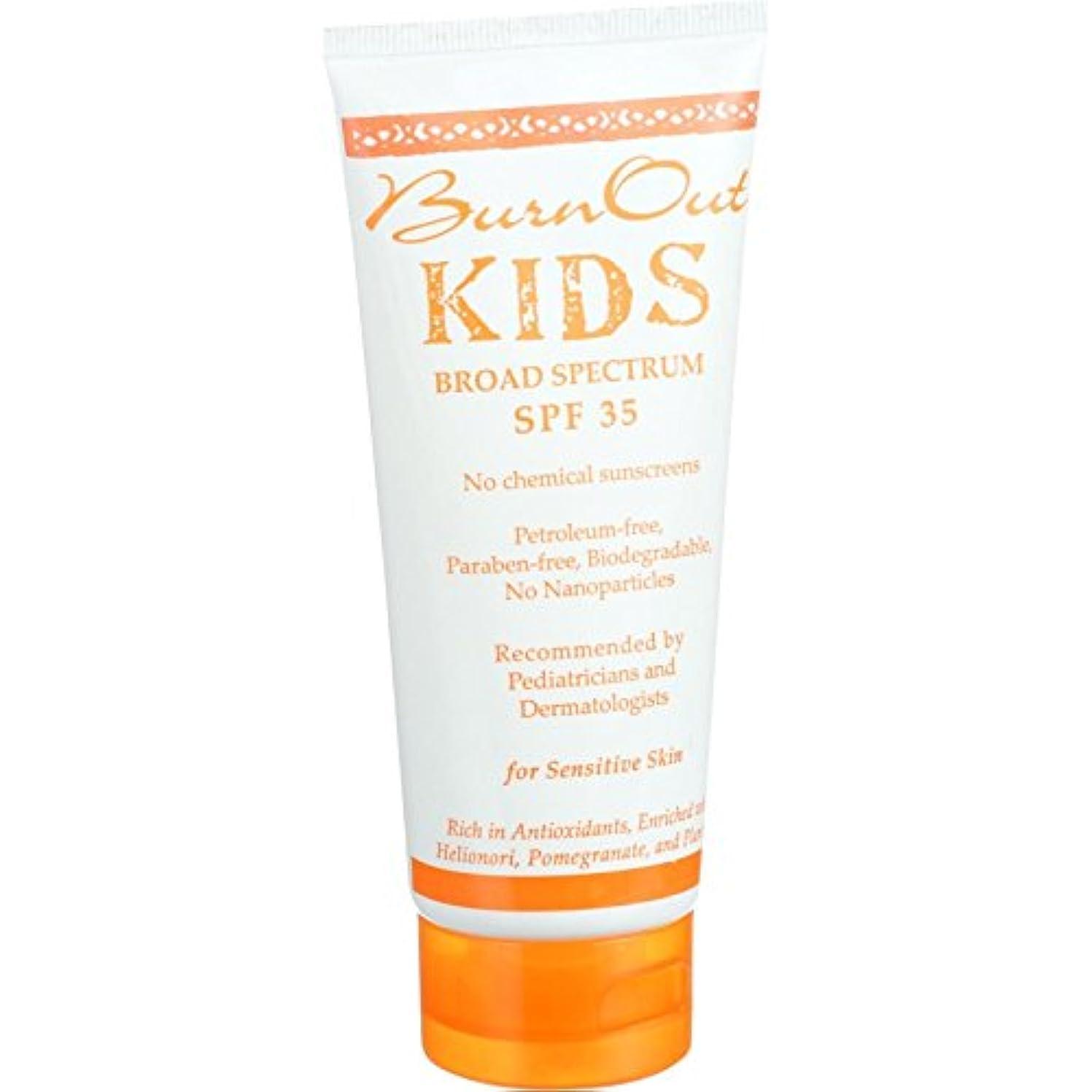 ふつう創始者プロペラBurn Out Physical Sunscreen - Kids - SPF 35 - 3.4 oz