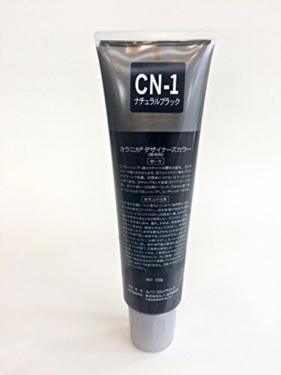 流暢悲しい工業化する日本製!酸性カラータイプ(マニュキュア) デザイナーズカラー 発色性に優れ、ツヤ?感触が良く、色落ちがしにくいカラー剤? (CN-1ナチュラルブラック)