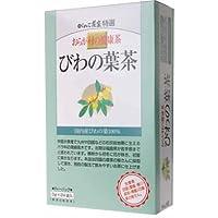 おらが村の健康茶 びわの葉茶 72g(3g×24袋)