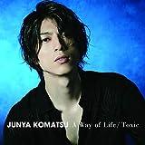 A Way of Life / Toxic 【Type-2】(CD+DVD)