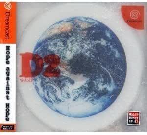 Dの食卓2(ホープパッケージ)
