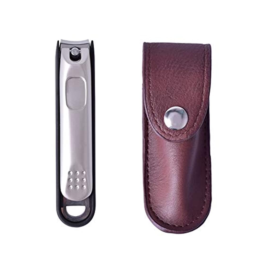 黒ピルファークックLITI 爪切り 飛び散り防止 ステンレス製 手足はがね 切れ味が良い 握りやすい コンパクト 巻き爪/硬い爪/甘皮に最適 男女兼用