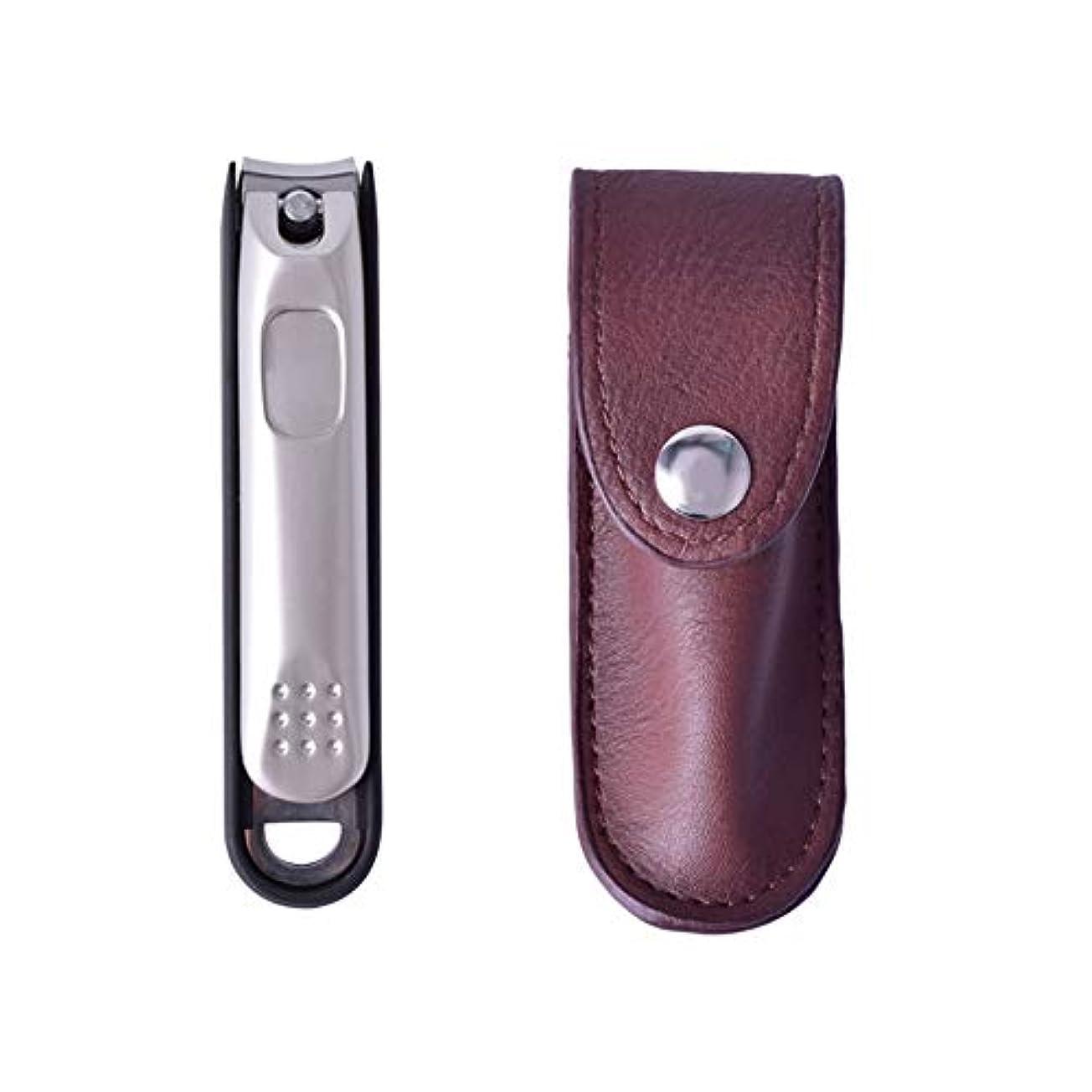 ソファー行動ロデオLITI 爪切り 飛び散り防止 ステンレス製 手足はがね 切れ味が良い 握りやすい コンパクト 巻き爪/硬い爪/甘皮に最適 男女兼用