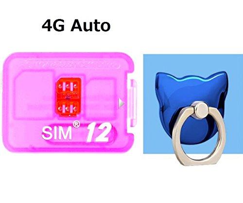 R- iCCID Unlock Sim12 ロック解除アダプタ iOS11 対応 SIM Unlock アンロック SIMフリー Kayyoo 解除アダプター auto 4G iPhone X / 8 / 8 Plus / 7 / 7 Plus / 6S / 6S Plus / SE / 6 / 6 Plus / 5S