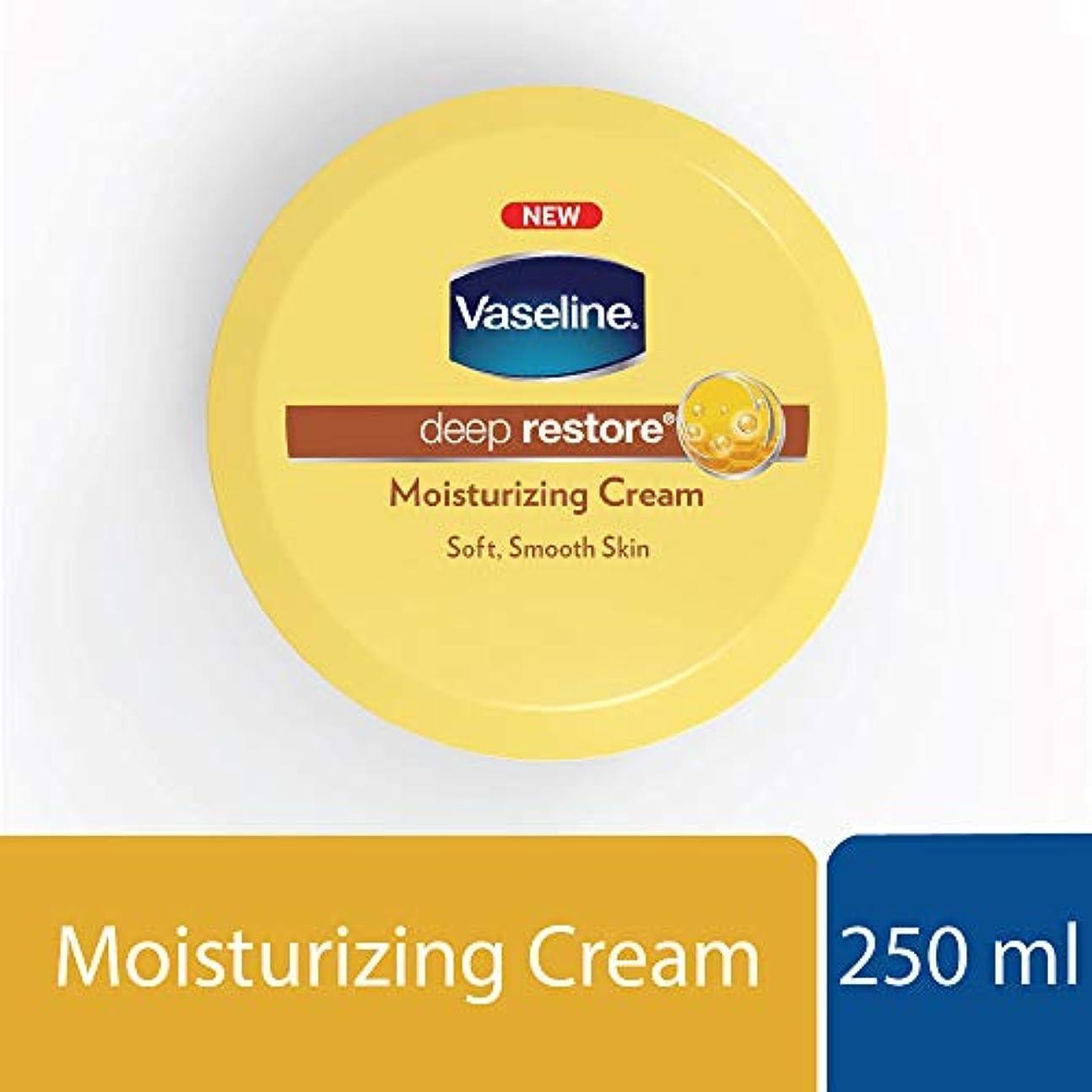 混乱させる機動パネルVaseline Deep Restore Body Cream, 250ml