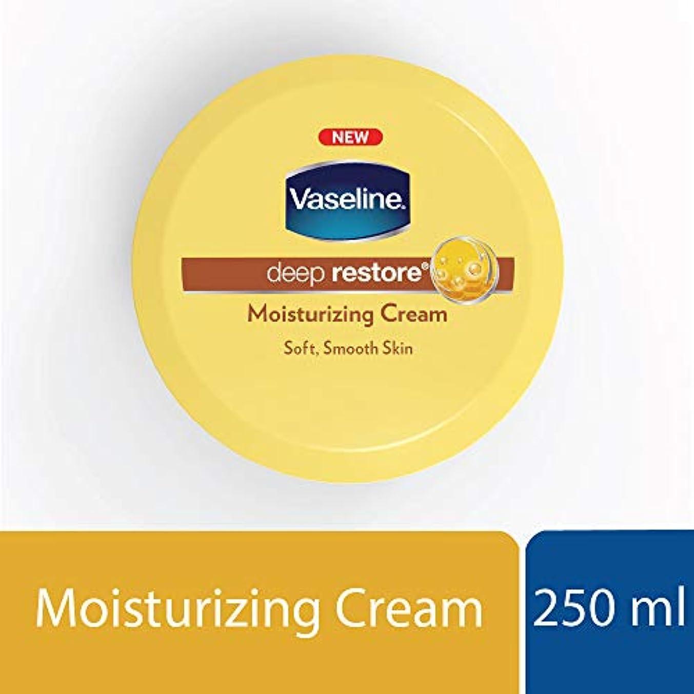 ペルセウスキャビン豆Vaseline Deep Restore Body Cream, 250ml