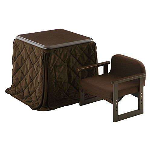 椅子式 1人用こたつ 正方形 コンパクト 省スペース こたつ3点セット 〔本体&チェア&掛布団〕ブラウン