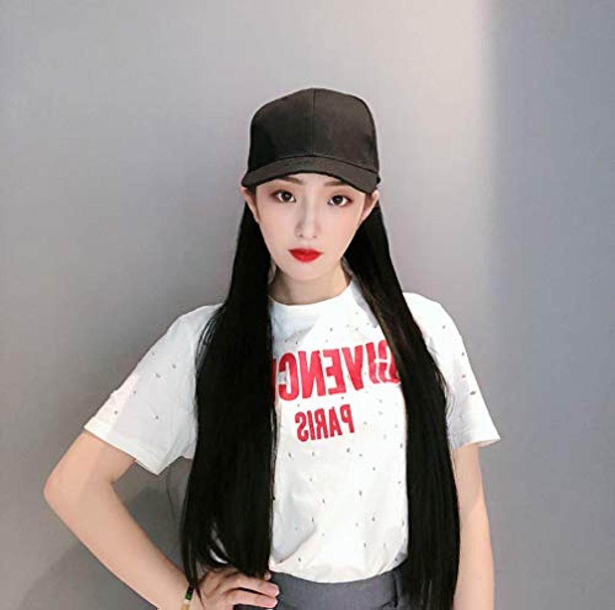パブ判定バケット女性用ウィッグストレート合成ロングウィッグ野球帽野球キャップ合成ヘアエクステンション付きロングヘアウィッグ帽子60cm