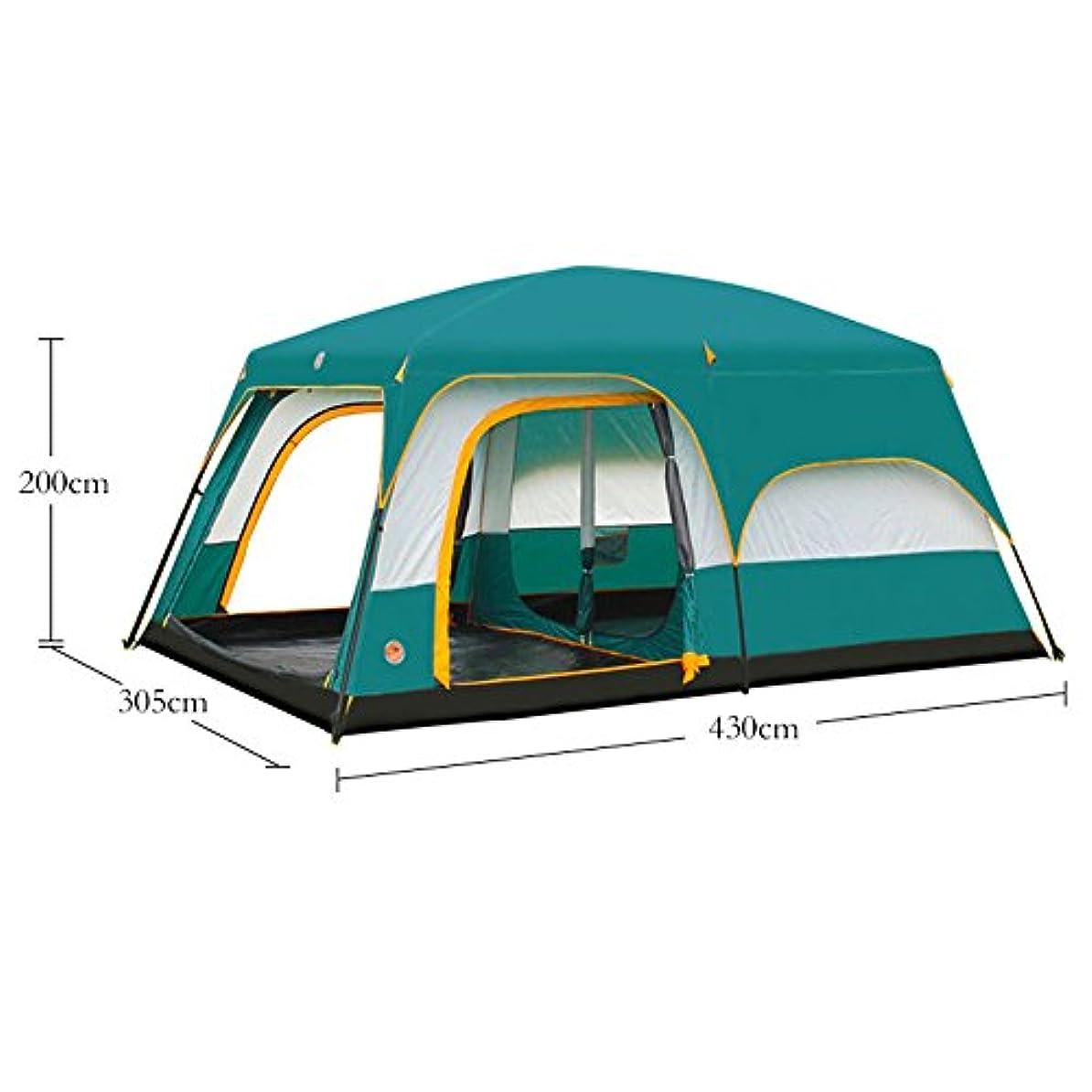 いわゆる在庫生態学ツールームテント スクリーン付き テント グリーン 最大12人収容可能 キャンプ 用品 通気性 防虫 防水 防風 UVカット