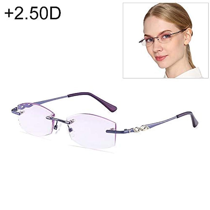 放出地理からかうMENGJIA 女性の縁なしのラインストーンは紫色の老視メガネをトリミングし、+ 2.50D YANG