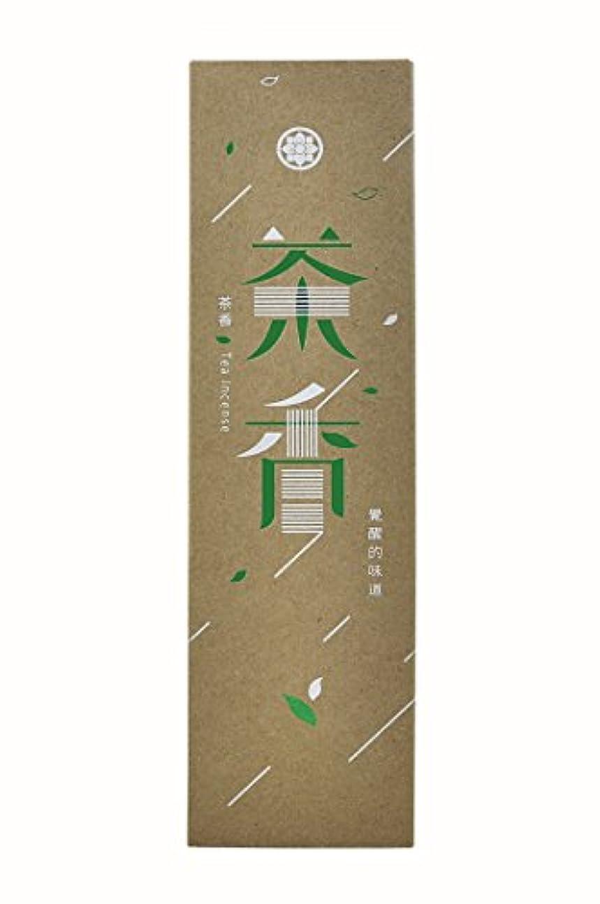 フラップ圧縮哲学sanbodhi Incense、100-stick Tea Incense Sticks for瞑想、ヨガ、Relaxation and Worship