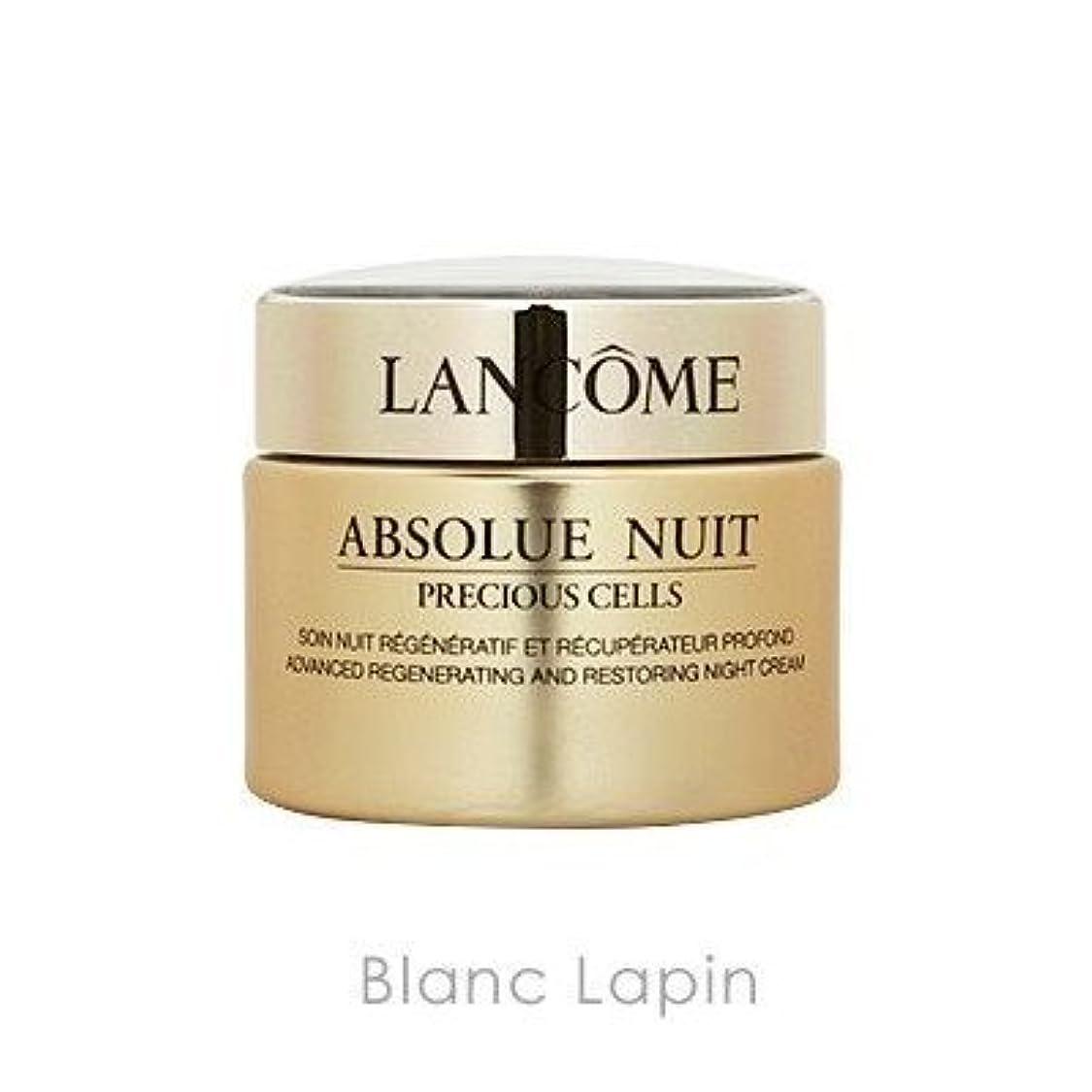 LANCOME アプソリュプレシャスセルナイトトリートメント 50ml [977898] [並行輸入品]