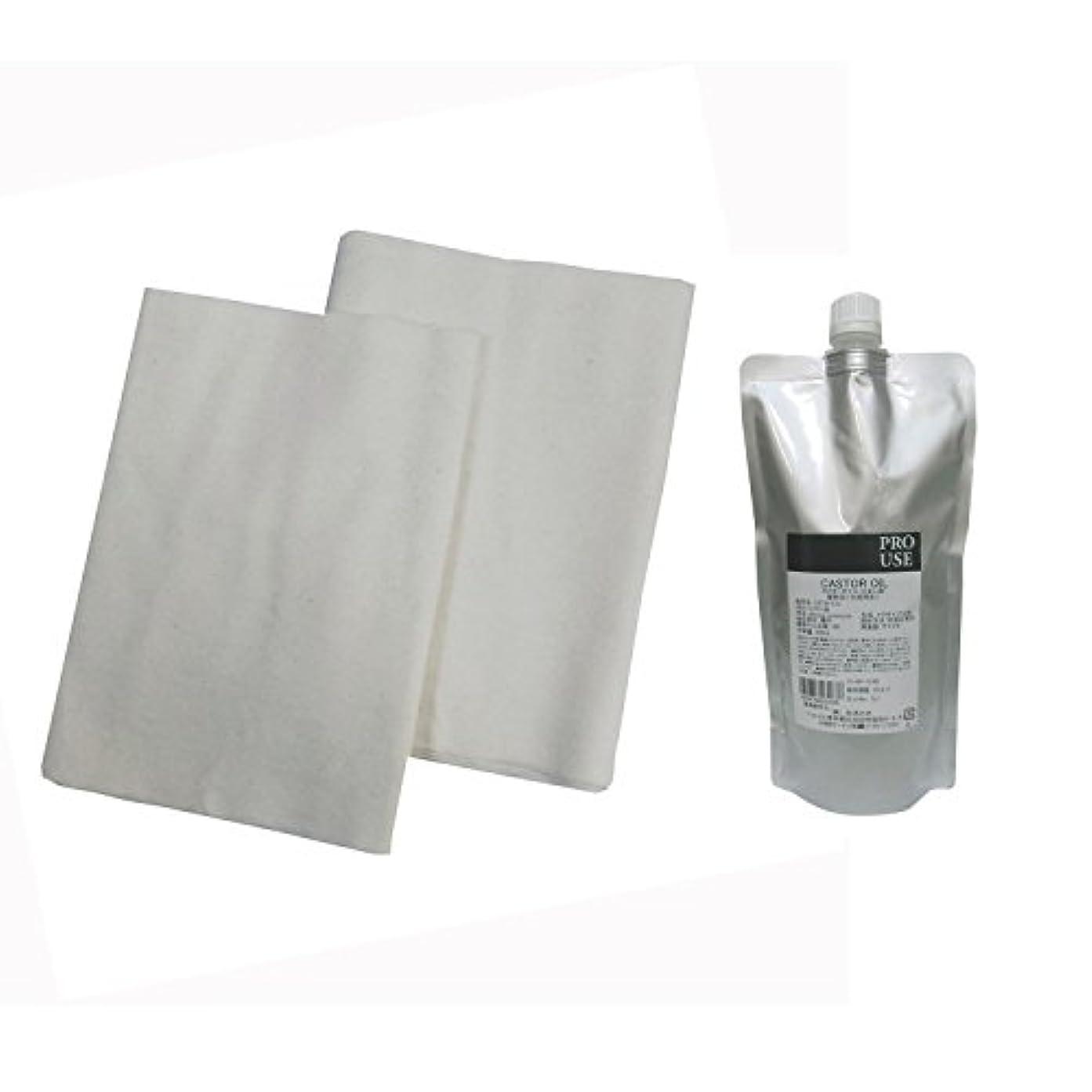 流行モンゴメリー適格カスターオイル ひまし油500mlとコットンフランネル2枚組のセット