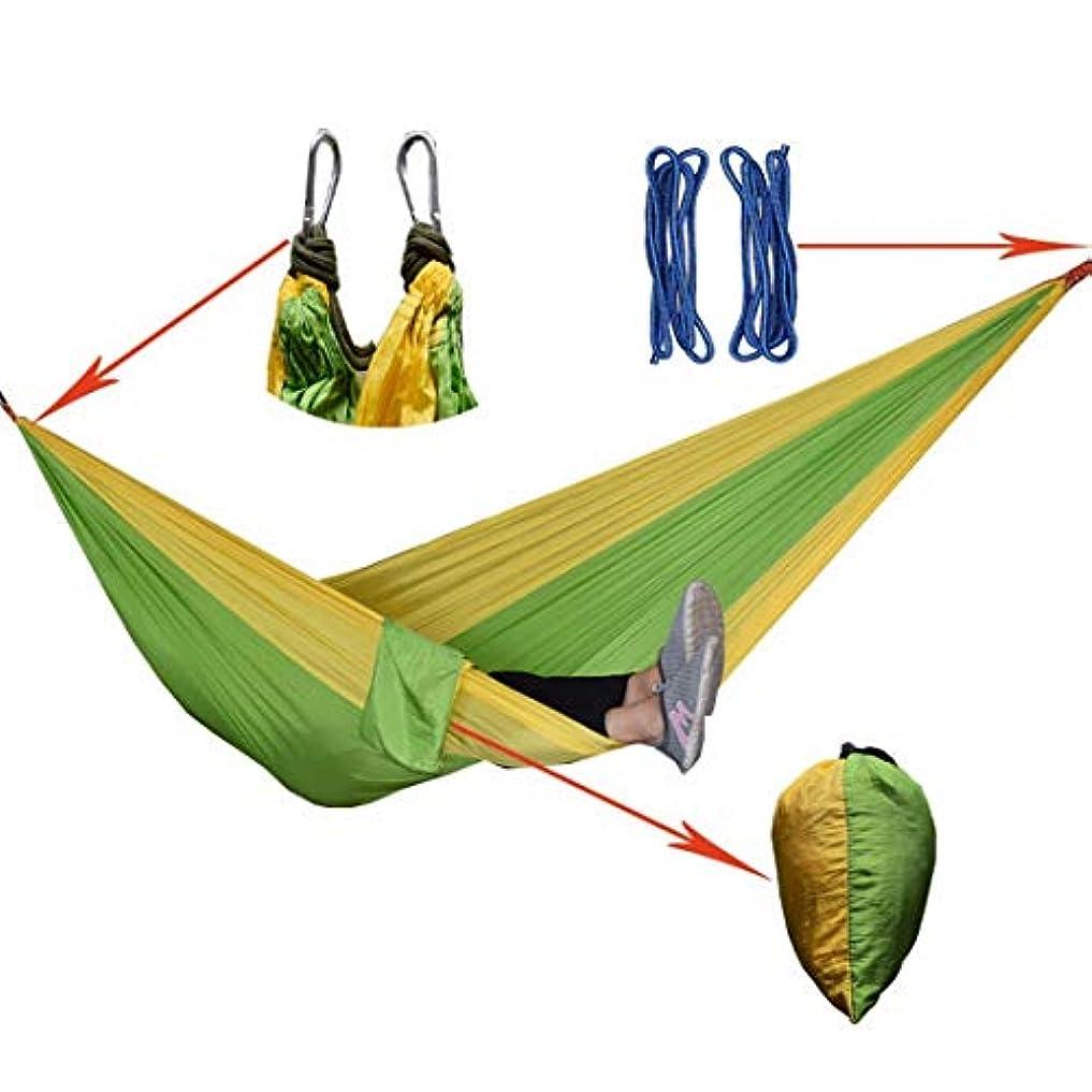 Summerys 屋外のキャンプ用品二重多機能パラシュート布スイングハンモック (Color : 2)