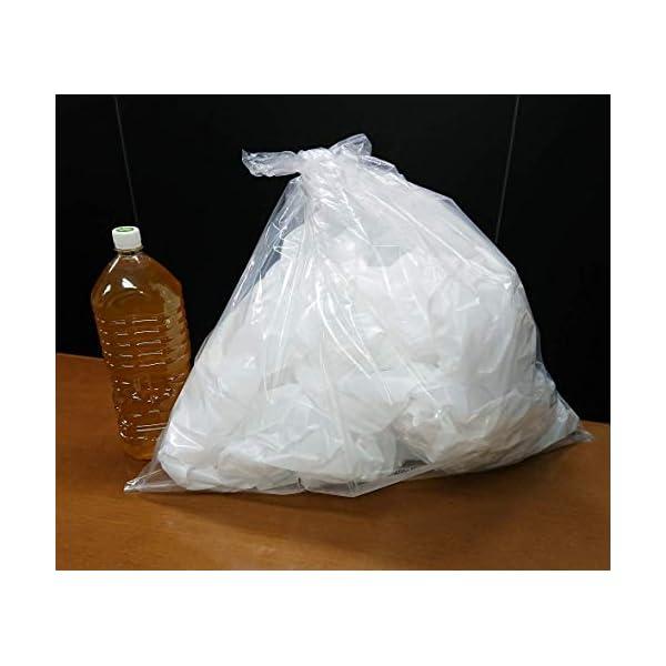 日本技研工業 ゴミ袋 透明 45L 厚み0.0...の紹介画像4