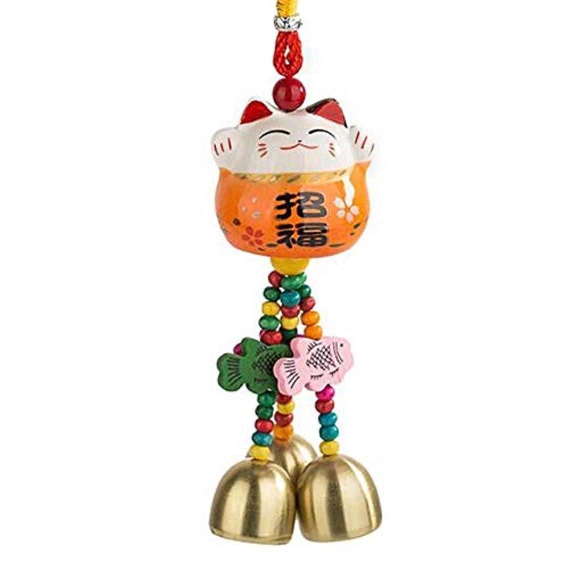 エイズ混合した荒野Fengshangshanghang 風チャイム、かわいいクリエイティブセラミック猫風の鐘、オレンジ、ロング28センチメートル,家の装飾 (Color : Orange)