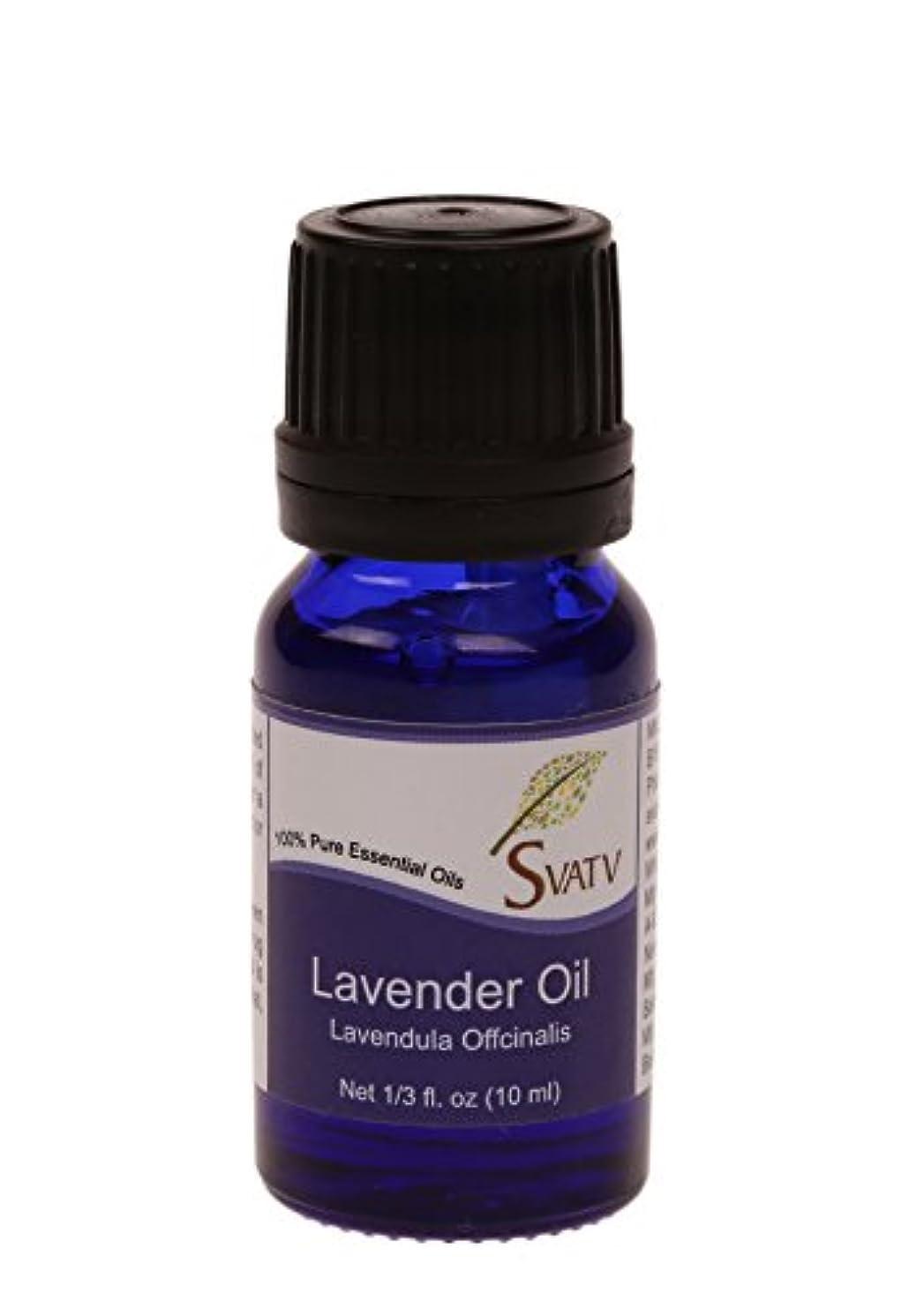 専制アラブ人対応SVATVラベンダー(Lavandula Officinalis)エッセンシャルオイル10mL(1/3オンス)100%純粋で無希釈、治療用グレード