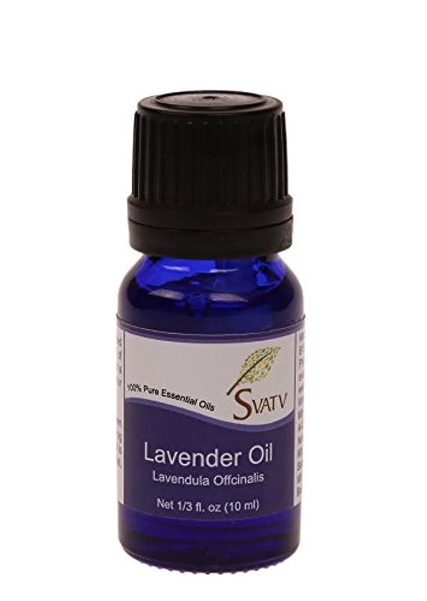 クリップ医薬品の頭の上SVATVラベンダー(Lavandula Officinalis)エッセンシャルオイル10mL(1/3オンス)100%純粋で無希釈、治療用グレード