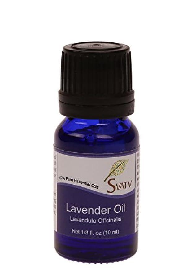 歴史悪党満了SVATVラベンダー(Lavandula Officinalis)エッセンシャルオイル10mL(1/3オンス)100%純粋で無希釈、治療用グレード