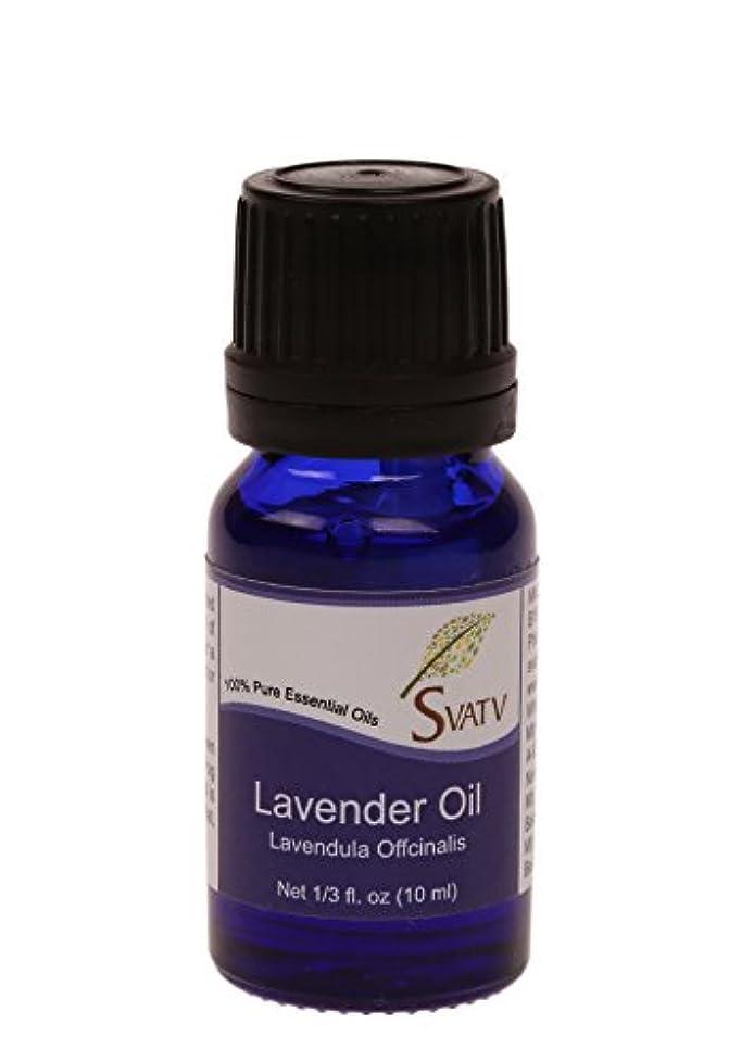 五十軍団嫌悪SVATVラベンダー(Lavandula Officinalis)エッセンシャルオイル10mL(1/3オンス)100%純粋で無希釈、治療用グレード