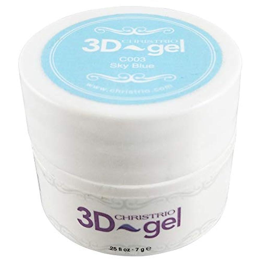 伝導率考えクルーズCHRISTRIO 3Dジェル 7g C003 スカイブルー