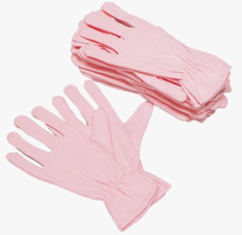 届ける空虚害虫綿ソフト手袋12枚入×2個組