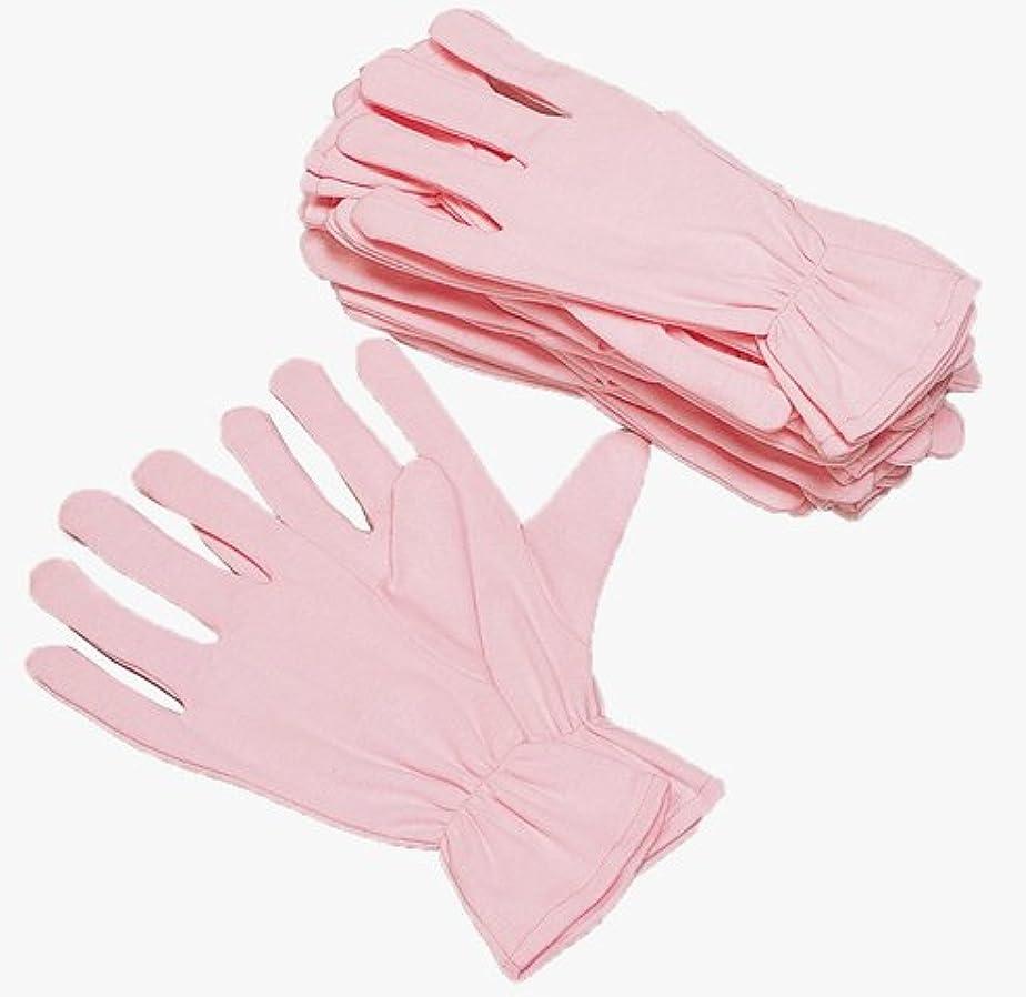 膨らませる倍増手当綿ソフト手袋12枚入×2個組