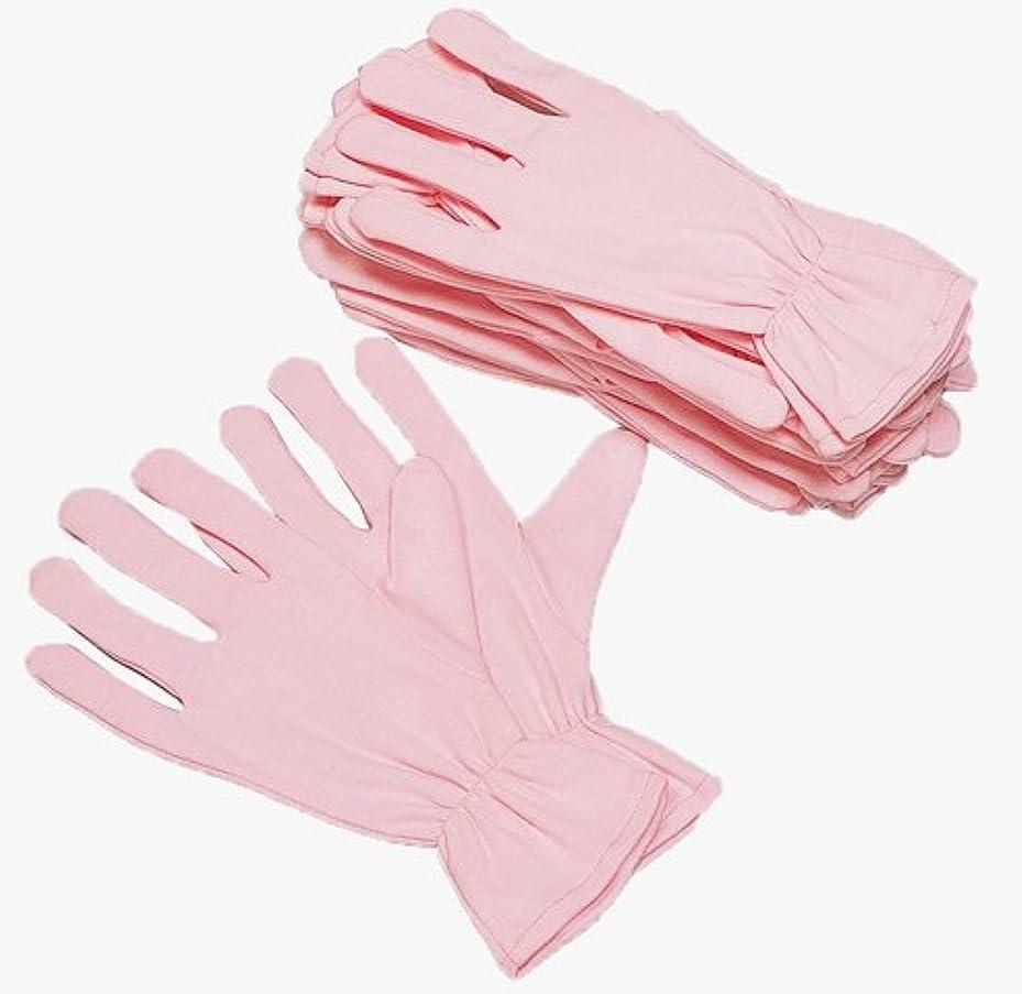 人差し指悪質なパン綿ソフト手袋12枚入×2個組