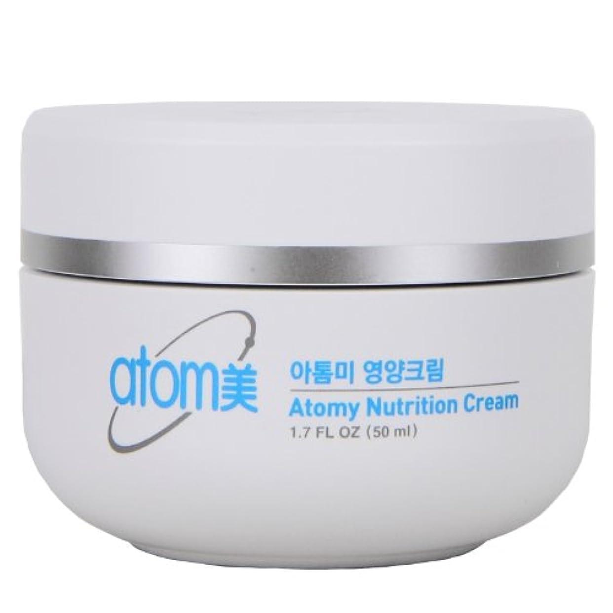 分子魔法排除する韓国コスメ Atom美 アトミ クリーム ■ナチュラルコスメ