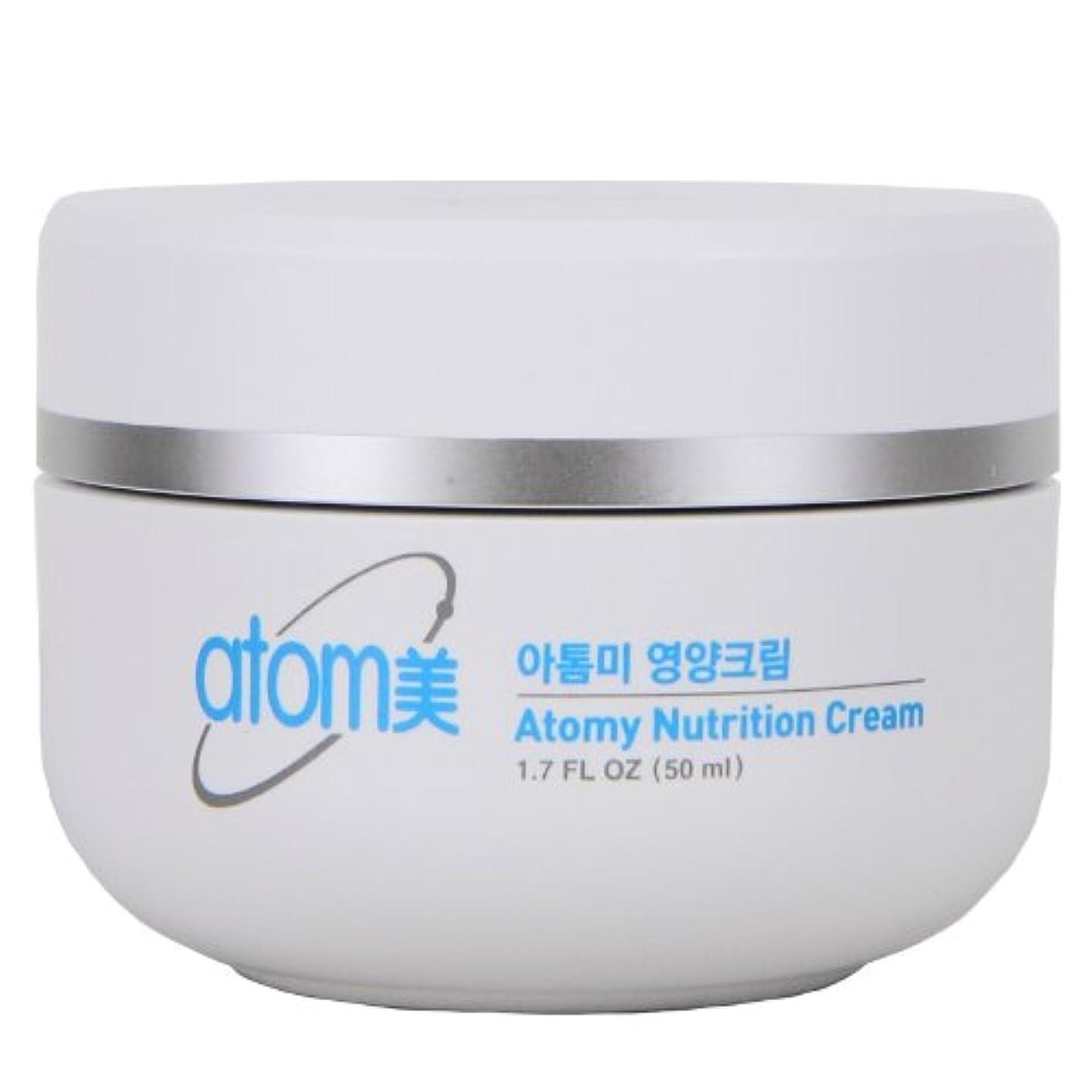 蒸留する蒸ホップ韓国コスメ Atom美 アトミ クリーム ■ナチュラルコスメ