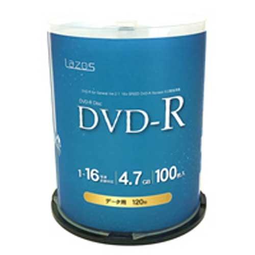 LAZOS DVD-R データ用 100枚 スピンドルケース入 LA-D100P