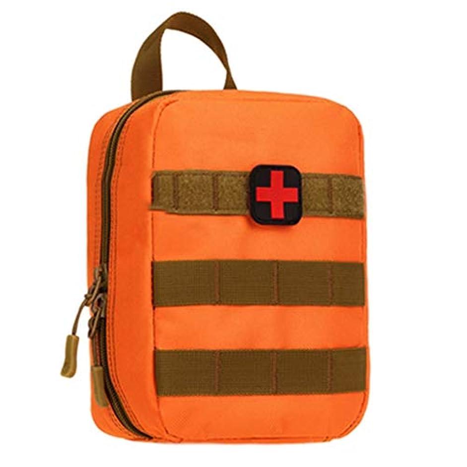 アラブサラボ特殊聴衆応急処置バッグ医療用カバー屋外緊急軍事プログラムパッケージ屋外旅行用ユーティリティポーチ/ 20 x 15.5 x 9.5 cm/ブラック、ブラウン、グリーン、オレンジ LXMSP (Color : Orange)