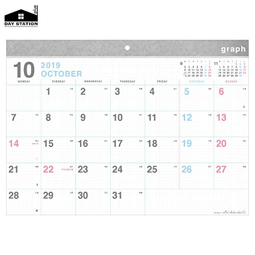 RoomClip商品情報 - アートプリントジャパン 2020年 Design Graphカレンダー(A3・エコタイプ) vol.181 1000109389