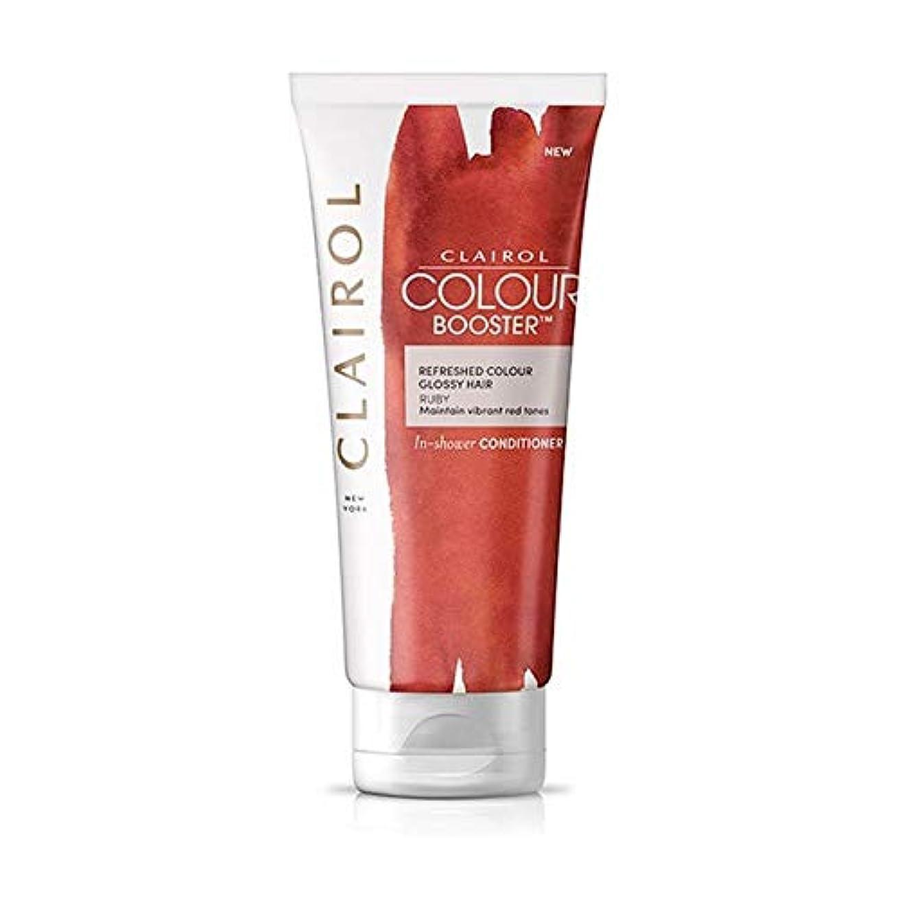 フラッシュのように素早くトリプル注意[Clairol ] クレイロールコンディショナーカラーブースタールビー - Clairol Conditioning Colour Booster Ruby [並行輸入品]