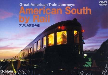 DVD>アメリカ南部の旅 [大いなるアメリカ鉄道の旅~Great American T (<DVD>)