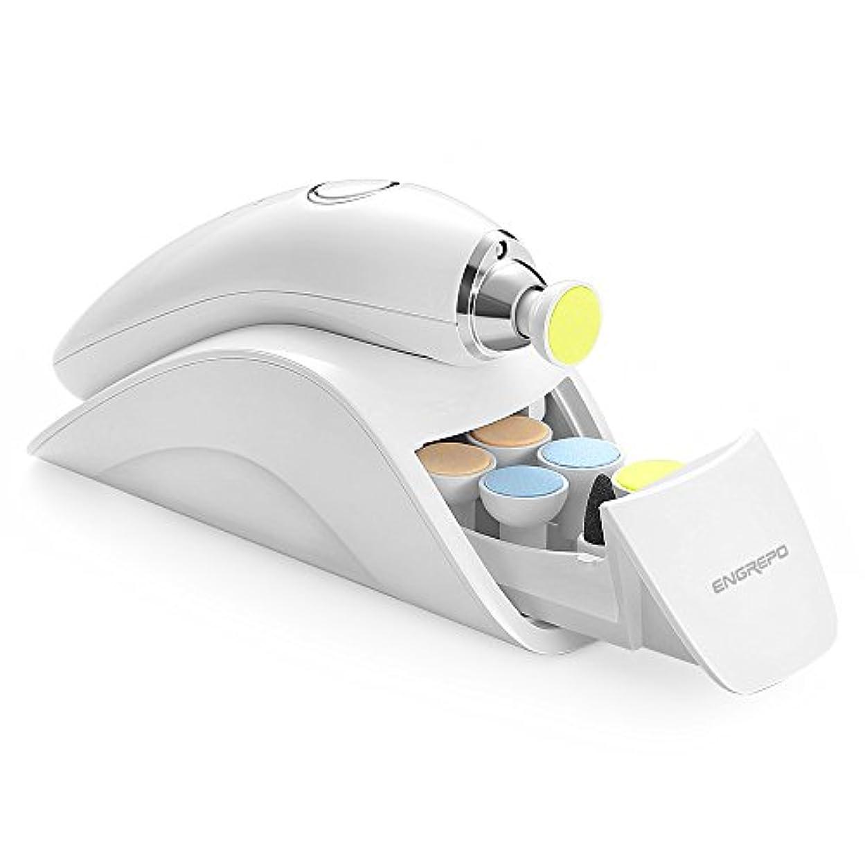 反毒連合節約するENGREPO ベビーレーベル ネイルケアセット レーベル ホワイト(新生児~対象) ママにも使えるネイルケア(4種類の磨きヘッド、超低デシベル、3速ギア、LEDフィルインライト)円弧充電ベース隠し収納ボックス付き